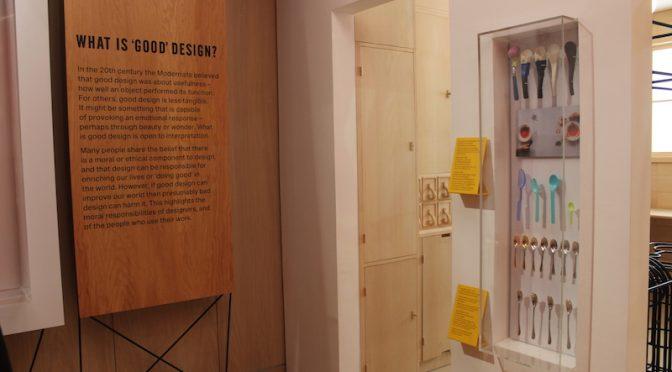 Design Museum Vegware compostable packaging eco
